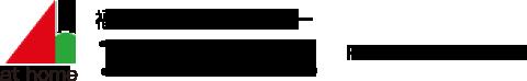アットホームの採用情報サイトロゴ